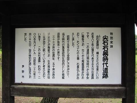 2014夏休み 084.JPG