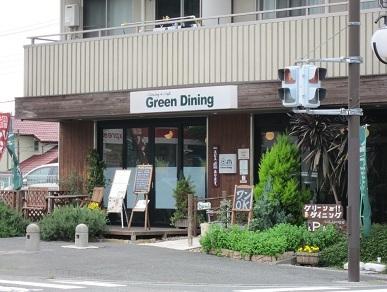 緑園 004.JPG
