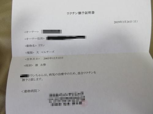 IMG_0032.JPG