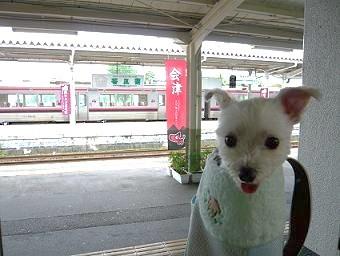 2009福島 029.JPG