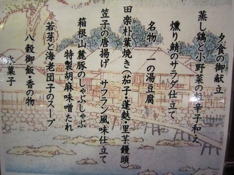 201010 011.JPG