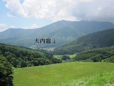 2010fukunasu 058.JPG