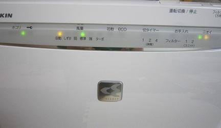 201103a 004.JPG