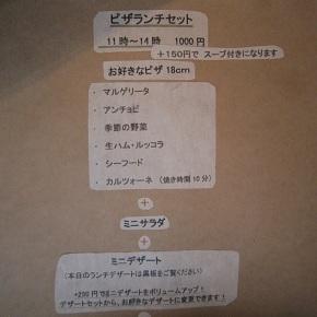 201211 022.JPG