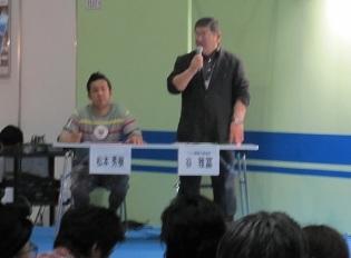 2012GW 015.JPG