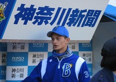 Beファン 006.JPG