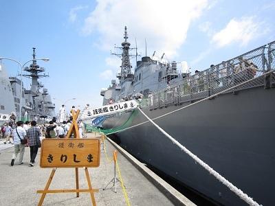海上自衛隊 (12).JPG