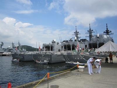 海上自衛隊 (6).JPG