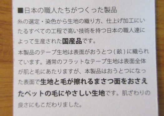 説明書.JPG