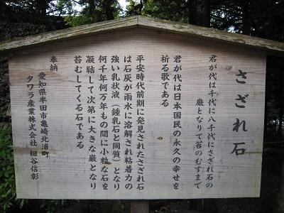 諏訪大社・秋宮 (5).JPG