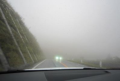 霧が峰の霧.JPG