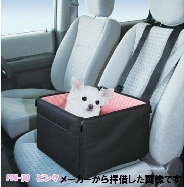 ドライブボックス2.jpg