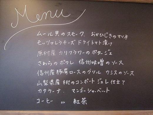 ペパ夕食 (3).JPG