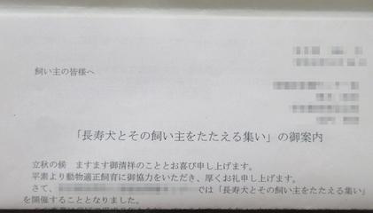 IMG_0016.JPG