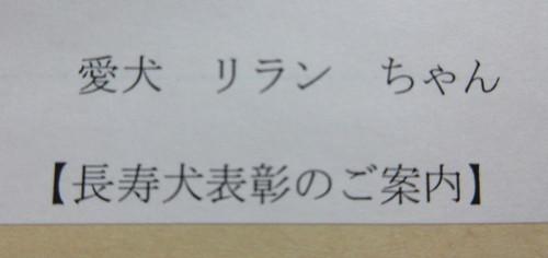 IMG_0017.JPG