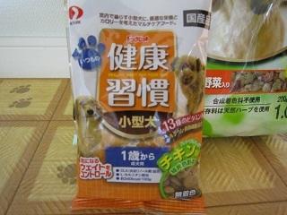 foodn.JPG